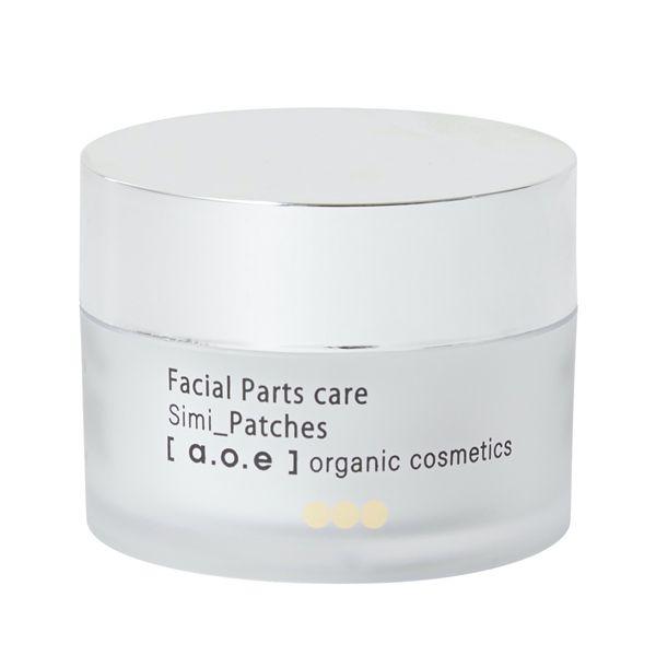 a.o.e organic cosmeticsのシミパッチ 30pcsに関する画像1