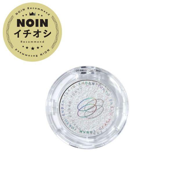 ENBAN TOKYOのマルチグリッターカラー 01 SUISEIに関する画像1