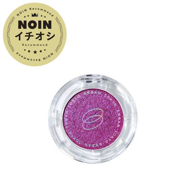 ENBAN TOKYOのマルチグリッターカラー 04 KASEIに関する画像1