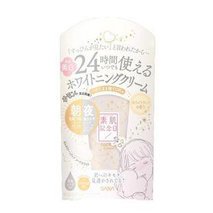 素肌記念日 薬用美白 フェイクヌードクリーム ホワイトティーの香り 30g の画像 0