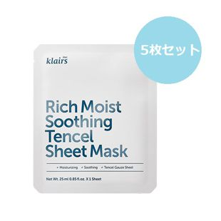 klairs 企画商品 リッチモイストスージングテンセルシートマスク 5枚セット 25ml×5枚 の画像 0