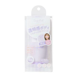 キャンディドール ブライトピュアクリーム ラベンダー 【数量限定】 80g SPF50+ PA+++の画像