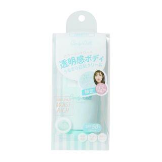 キャンディドール ブライトピュアクリーム ミント 【数量限定】 80g SPF50+ PA+++の画像