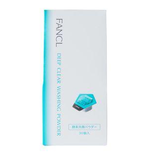 ファンケル ディープクリア 洗顔パウダー 1回分×30個 の画像 0