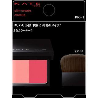 ケイト スリムクリエイトチークス PK-1 ピンク系 6.4gの画像