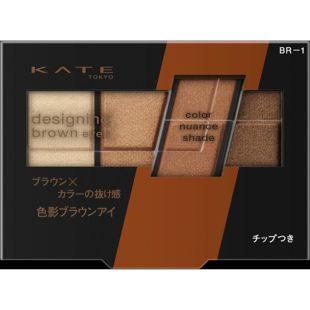 ケイト デザイニングブラウンアイズ BR-1 ウォームブラウン 3.2g の画像 0