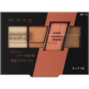 ケイト デザイニングブラウンアイズ BR-2 コーラルブラウン 3.2g の画像 0