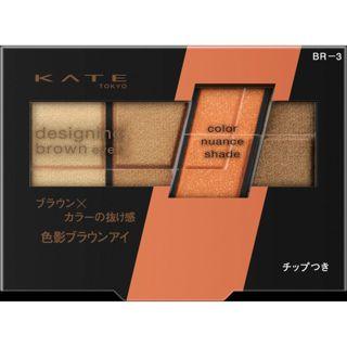ケイト デザイニングブラウンアイズ  BR-3 オレンジブラウン 3.2gの画像