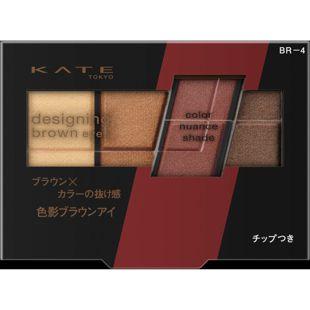 ケイト デザイニングブラウンアイズ BR-4 レッドブラウン 3.2g の画像 0