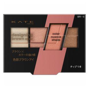 ケイト デザイニングブラウンアイズ BR-5 ラテブラウン 3.2g の画像 0