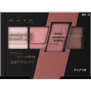 ケイト デザイニングブラウンアイズ BR-6 ピンクブラウン 3.2g の画像 0