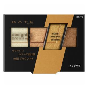 ケイト デザイニングブラウンアイズ BR-8 グリッターブラウン 3.2g の画像 0