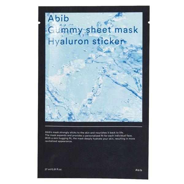 Abibのガム シートマスク ヒアルロン酸 30mlに関する画像1