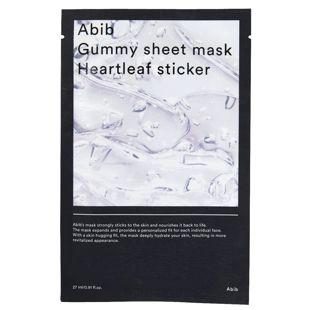 Abib ガム シートマスク ドクダミ 30ml の画像 0