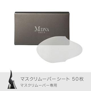 MDNA SKIN マスクリムーバーシート マスクリムーバー専用 50枚の画像