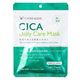 フォウェルシィ CICAデイリーケアマスク 7枚の画像