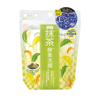 ワフードメイド 宇治抹茶酵素洗顔パウダー 0.4g×30包の画像