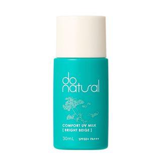 do natural コンフォート UV ミルク ブライト ベージュ 30ml SPF50+ PA+++の画像