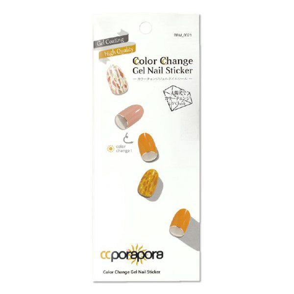 CCPORAPORAのカラーチェンジジェルネイルシール BBM-0021 26pcsに関する画像1