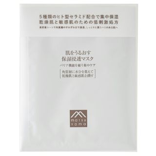 肌をうるおす保湿スキンケア 肌をうるおす保湿浸透マスク 18ml×4枚の画像