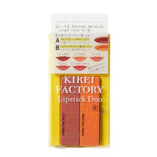 KIREI FACTORY リップスティックデュオ 3g×2種 の画像 0