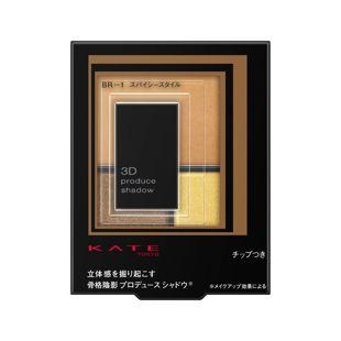 ケイト 3Dプロデュースシャドウ BR−1 スパイシースタイル 5.8g の画像 0