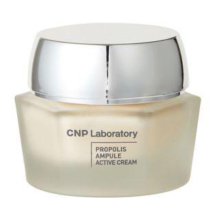 CNP Laboratory プロP クリーム 50ml の画像 0