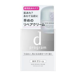 d プログラム スキンリペアクリーム <医薬部外品> 45g の画像 0