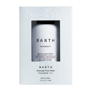 BARTH 中性重炭酸洗顔パウダー ボトル 【トライアルサイズ】 24gの画像