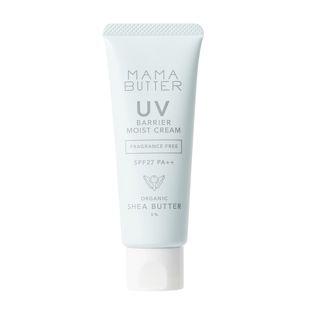 ママバター UVバリア モイストクリーム 無香料 45g SPF27 PA++ の画像 0