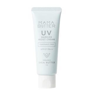 ママバター UVバリア モイストクリーム 無香料 45g SPF27 PA+++の画像