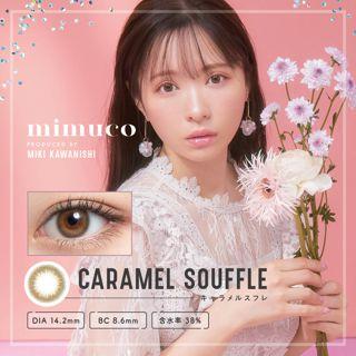 mimuco ミムコ ワンデー 10枚/箱 (度なし) キャラメルスフレの画像
