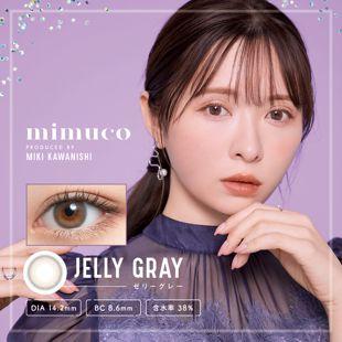 mimuco ミムコ ワンデー 10枚/箱 (度なし) ゼリーグレー の画像 0