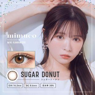 mimuco ミムコ ワンデー 10枚/箱 (度なし) シュガードーナツ の画像 0