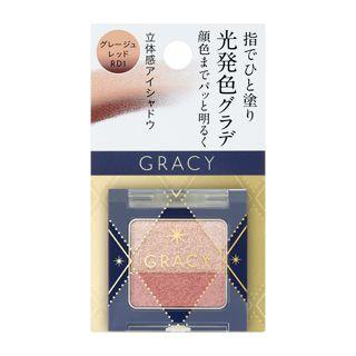 グレイシィ 指塗りグラデ アイシャドウ RD1 グレージュレッド 2.2gの画像