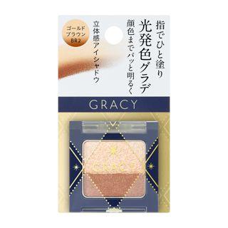 グレイシィ 指塗りグラデ アイシャドウ BR2 ゴールドブラウン 2.2gの画像