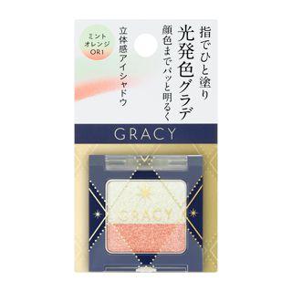 グレイシィ 指塗りグラデ アイシャドウ OR10 ミントオレンジ 2.2gの画像