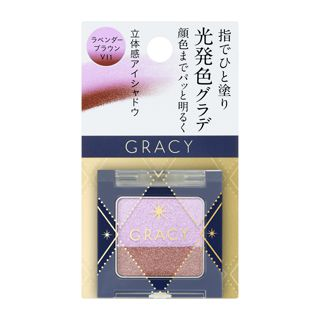 グレイシィ 指塗りグラデアイシャドウ VI1 ラベンダーブラウン 2.2gの画像