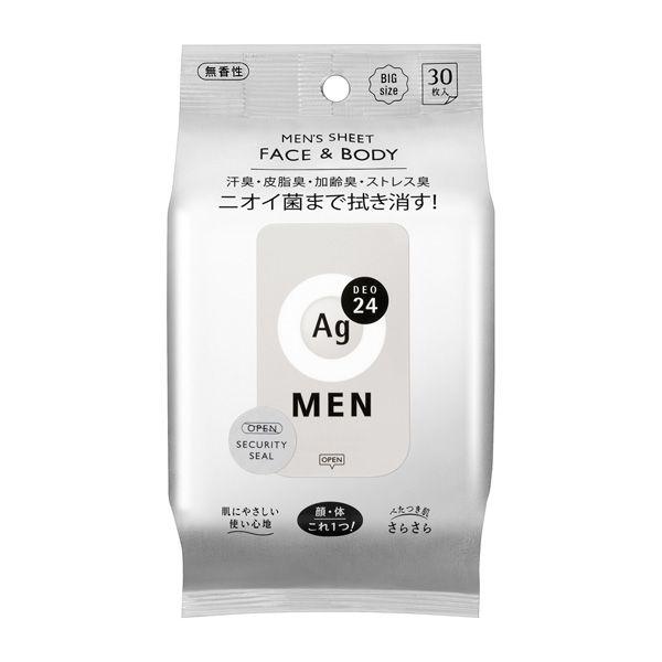 エージーデオ24メンのメンズシート フェイス&ボディ 無香性 30枚入に関する画像1