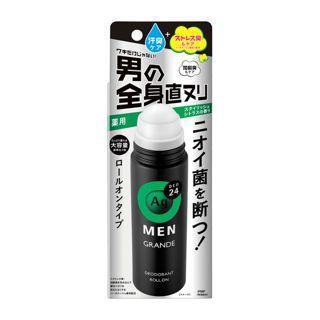 エージーデオ24メン メンズデオドラントロールオン グランデ スタイリッシュシトラスの香り <医薬部外品> 120mlの画像