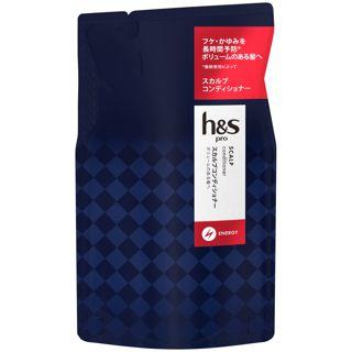 h&s h&s PRO Series エナジー コンディショナー <医薬部外品> 300g【詰め替え】の画像