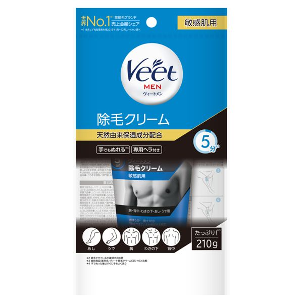 Veetのヴィートメン 除毛クリーム 敏感肌用 <医薬部外品> 210gに関する画像1