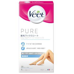 Veet ピュア 脱毛ワックスシート 敏感肌用 20枚 の画像 0