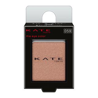 ケイト ザ アイカラー 059 【パール】ソフトブラウン 1.4gの画像