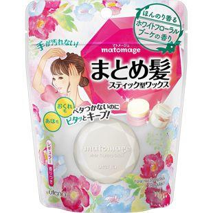マトメージュ まとめ髪スティック レギュラー ホワイトフローラルブーケの香り 13g の画像 0