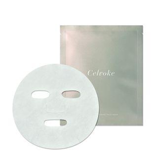 セルヴォーク カームコンディショニング フェイスマスク 23ml×1枚入の画像