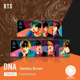 MTPR×BTS DNA マンスリー 2枚/箱 (度なし) Destiny Brownの画像