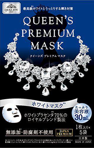 クオリティファースト クイーンズ プレミアム マスク 「ホワイトマスク」 5枚の画像