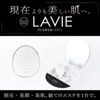 null IPL光脱毛器ラヴィLAVIE(LVA500)の画像