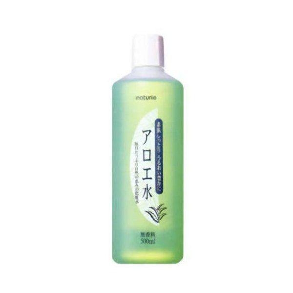 ナチュリエのローションA アロエの化粧水 500mlに関する画像1